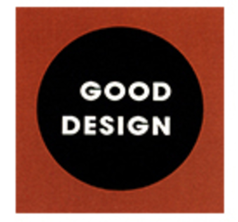 Cesaroni Design Awarded a GOOD DESIGN Award from the Chicago Athenaeum